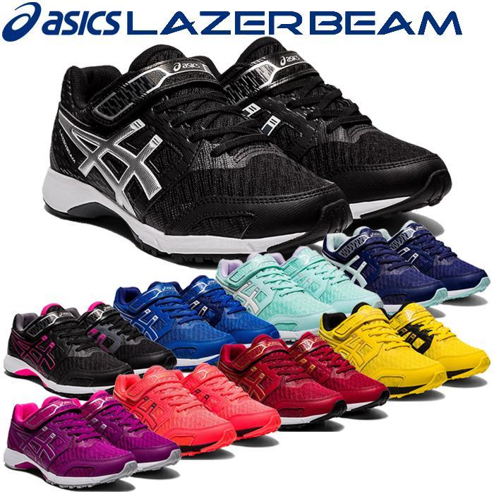 期間限定送料無料 アシックス レーザービーム LAZERBEAM RF-MG キッズ ジュニア シューズ 黒スニーカー 黒靴 マーケティング くつ 子供靴 ブラック 1154A088 靴 公式通販