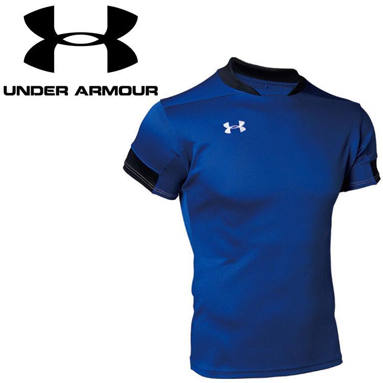 メール便送料無料 アンダーアーマー UAチーム ラグビー メンズ メーカー直送 プラSスリーブ 永遠の定番 1365028-400