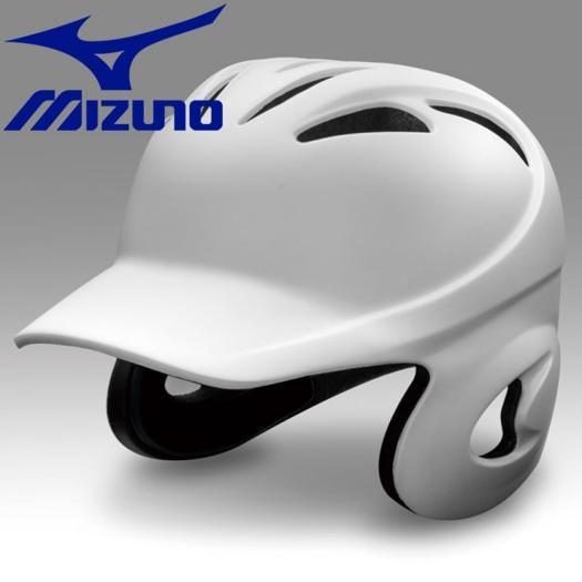 ミズノ 野球 物品 硬式用ヘルメット 1DJHH10801 つや消しタイプ 両耳付打者用 トラスト