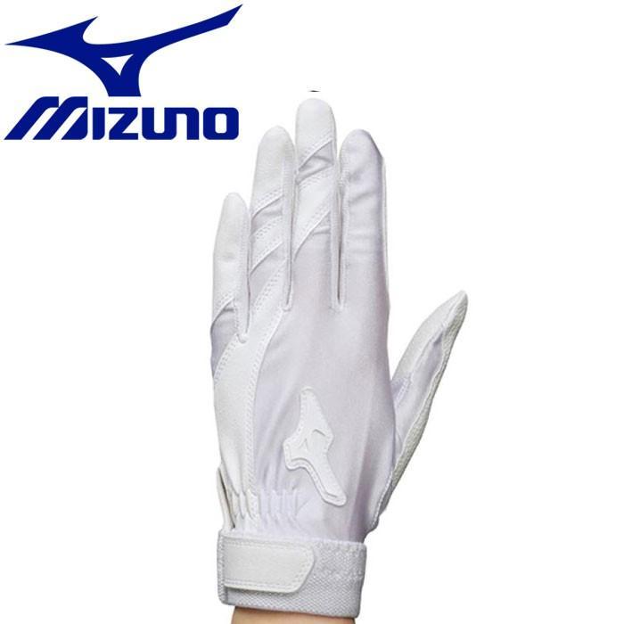 メール便送料無料 半額 ミズノ MIZUNO 野球 限定モデル グローブ クリアランスセール 1EJEY10210 ジュニア守備手袋 片手用 左手用