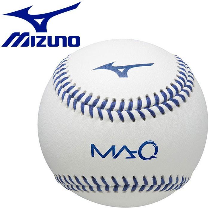 ミズノ MA-Q トレーニング トレーニング トレーニング ボール センサー内蔵ボール 1GJMC10000 f1d