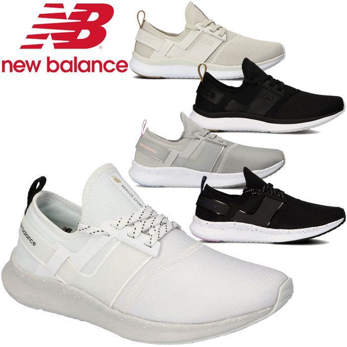 クリアランスセール 新色 ニューバランス エヌビーエナジャイズ 70%OFFアウトレット リュクス レディース シューズ 靴 新作 ホワイト 通学靴 通学 白スニーカー 白靴 くつ