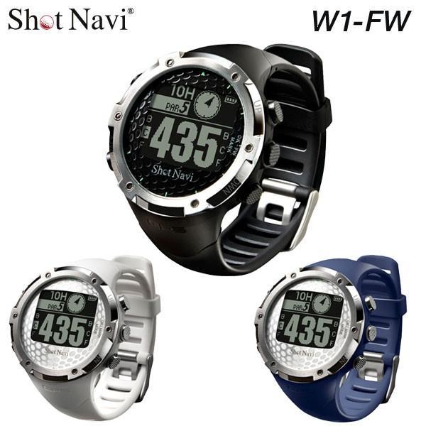 ショットナビ W1-FW GPSゴルフナビ 腕時計型