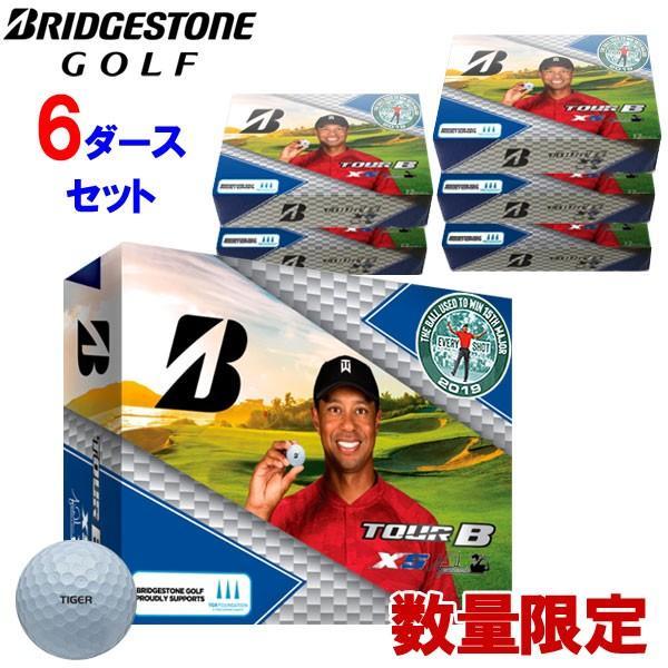 6ダース 72p 【数量限定 2019パッケージ】 ブリヂストン ツアーB XS タイガーウッズ エディション ゴルフボール USAモデル