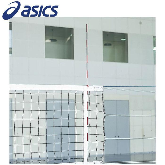 アシックス 新着セール バレーボールアンテナセット 販売実績No.1 3173A024-960 レディース メンズ