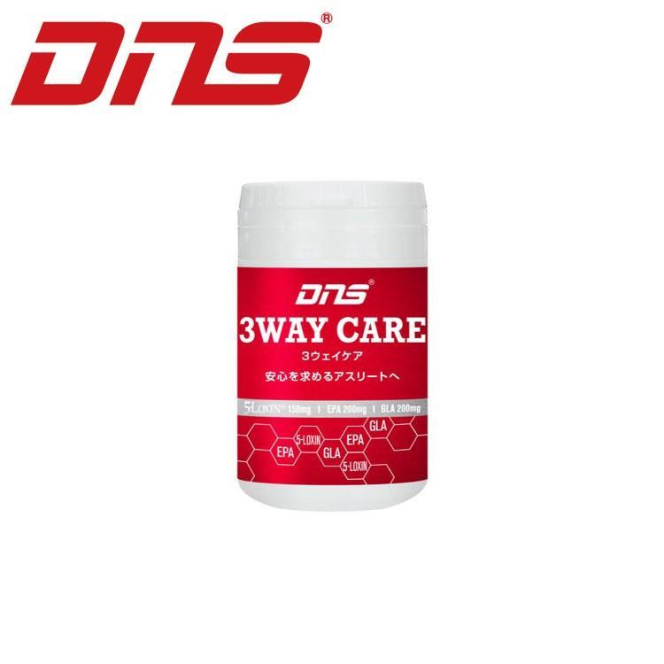 DNS 登場大人気アイテム 3WAY CARE スリーウェイ ケア 1400mg×60粒 往復送料無料 安心を求めるアスリートへ 400mg×60粒 1