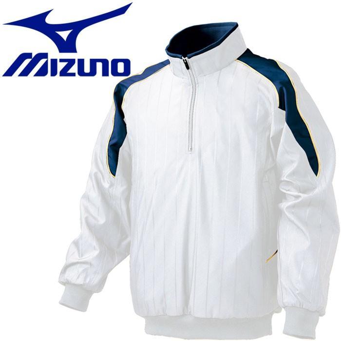 ミズノ ハーフZIPジャケット 2013世界モデル 52WW38901