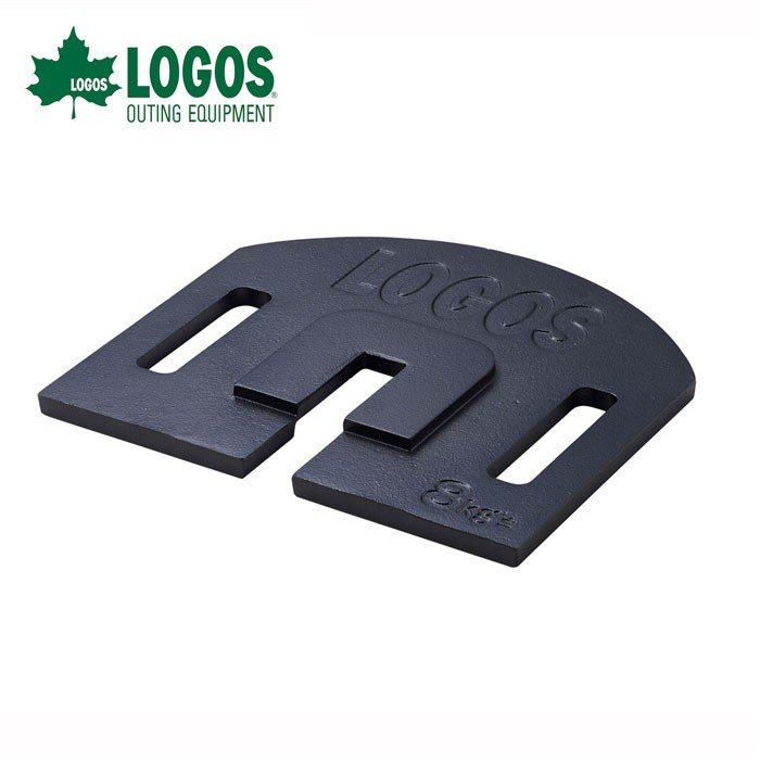 ロゴス 激安超特価 LOGOS 71661033 スタックベースウエイト 国産品