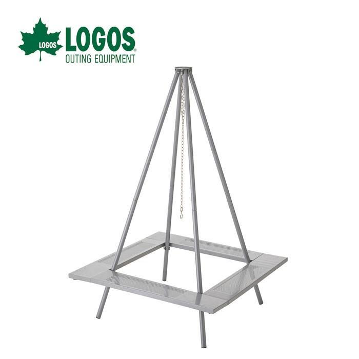 LOGOS ロゴス 囲炉裏ポッドテーブル 81064127