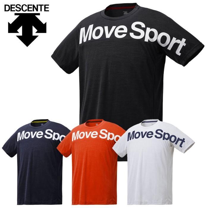 70%OFFアウトレット 店内全品対象 期間限定お買い得プライス メール便送料無料 デサント DESCENTE DMMPJA56 メンズ Tシャツ杢 サンスクリーン