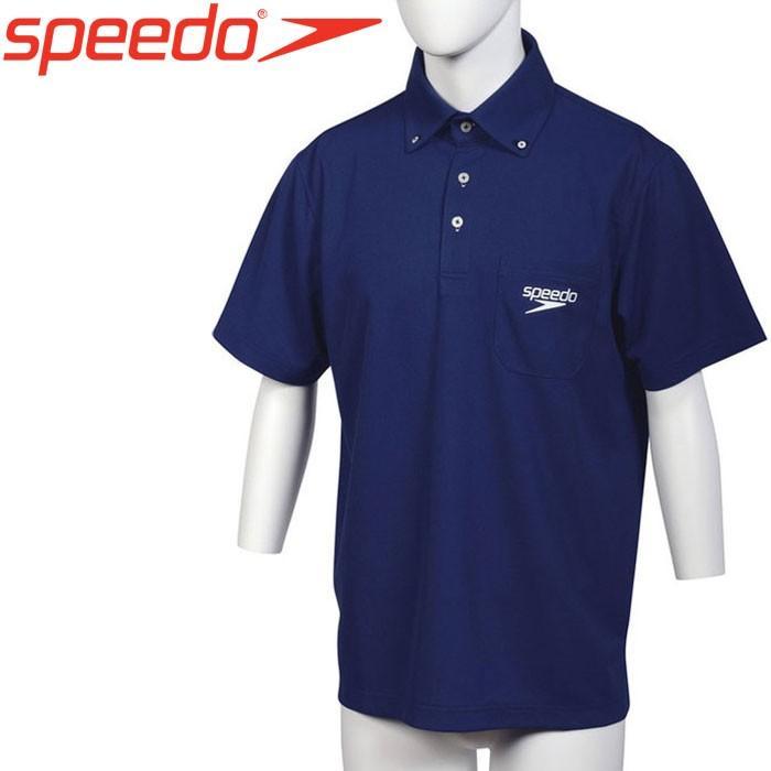 メール便送料無料 スピード 送料無料 驚きの価格が実現 ボタンダウンポロシャツ SD14S01-N メンズ