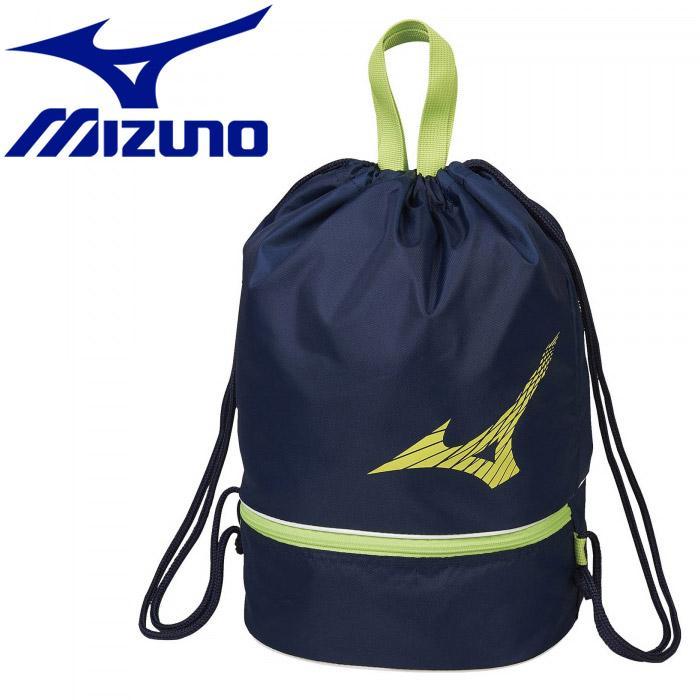 メール便送料無料 当店一番人気 ミズノ バスケットボール 激安通販 N3JD000184 プールバッグ 10L