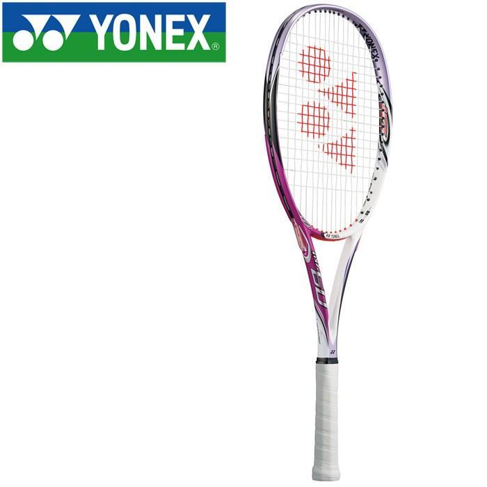 人気提案 ヨネックス テニス 硬式 硬式 アイネクステージ60 INX60-773 ラケット ラケット フレームのみ INX60-773, 高級着物専門店 きもの えぇもん屋:70ac04dc --- airmodconsu.dominiotemporario.com