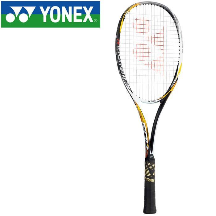 【5%OFF】 ヨネックス テニス 軟式 NXG50V-402 ネクシーガ50V ラケット テニス フレームのみ ラケット NXG50V-402, モンヴェール農山:d7b2fb7f --- airmodconsu.dominiotemporario.com