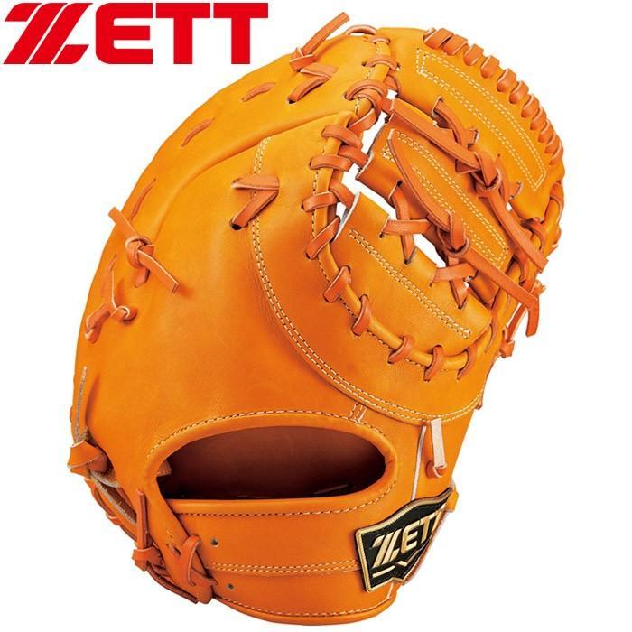 驚きの価格が実現! ゼット 野球 少年軟式ファーストミット ネオステイタス BJFB70013-5600, HUGEST c6fe5c58