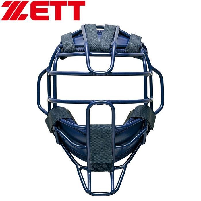 贈り物 ゼット プロステイタス 硬式用マスク 高校生対応 野球 BLM1266-2900, 値段が激安 be4cbdbf