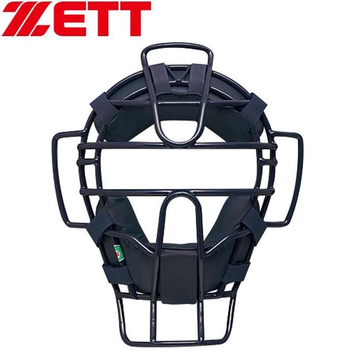 ゼット 軟式用マスク 審判用マスク兼用 BLM3190B-2900 好評受付中 SG基準対応 野球 本店