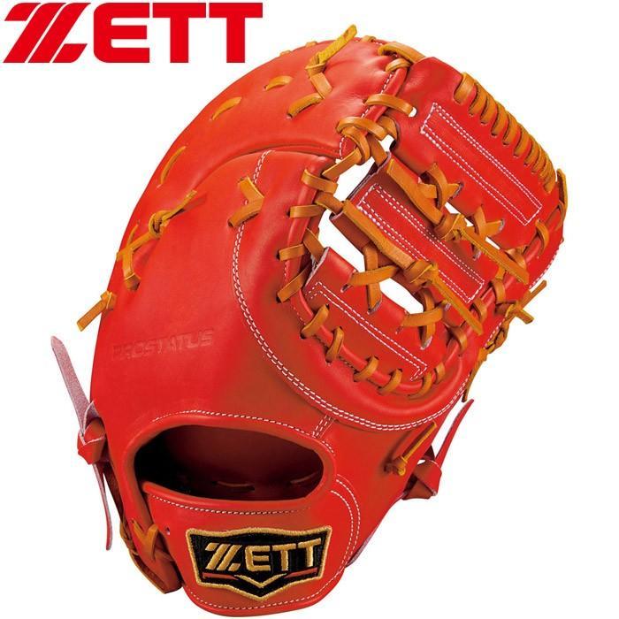 生まれのブランドで ゼット 野球 野球 硬式ファーストミット ゼット プロステイタス BPROFM430-5836 BPROFM430-5836, 神棚の里:ac34f643 --- airmodconsu.dominiotemporario.com