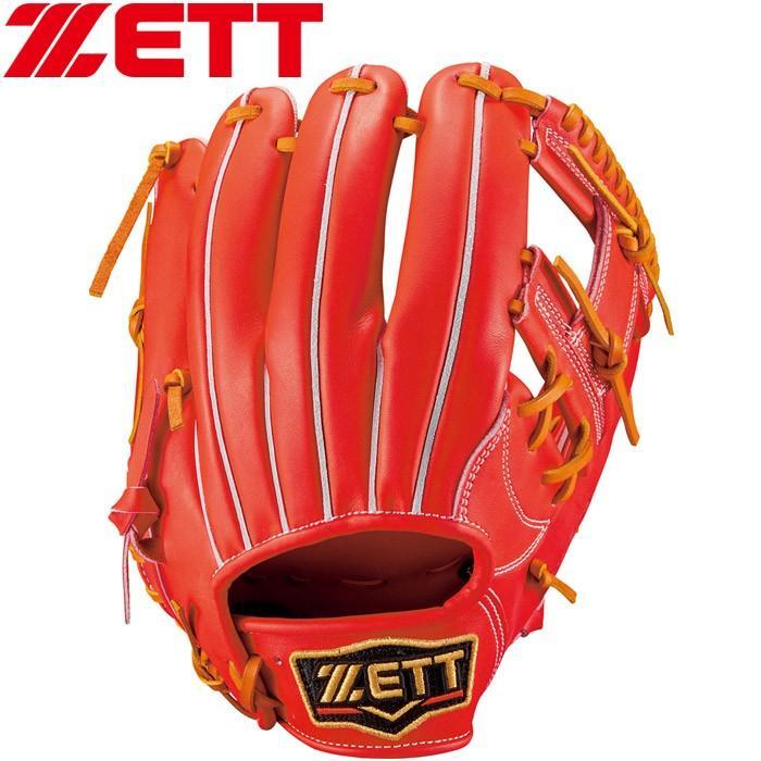 ゼット 野球 硬式グラブ 内野手用 二塁手・遊撃手用 プロステイタス BPROG760-5836