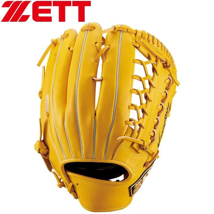 (訳ありセール 格安) ゼット 野球 軟式グラブ 軟式グラブ BRGB33040-5400 ウィニングロード オールラウンド用 野球 BRGB33040-5400, カスミチョウ:0fa8668e --- airmodconsu.dominiotemporario.com