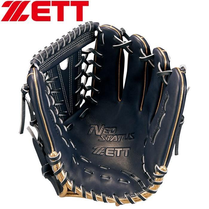 ゼット 野球 ソフトグラブ ネオステイタス BSGB51960-1919N