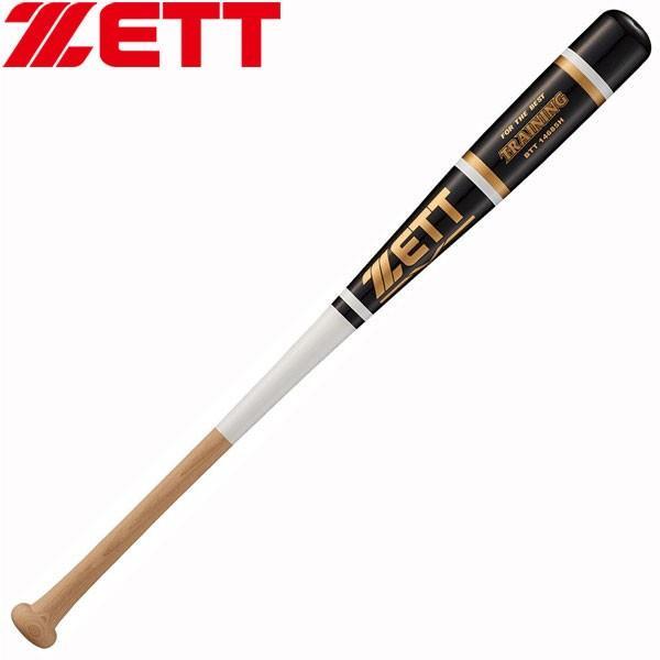 ゼット トレーニングバット ヘビータイプ 1.2kg 1200g 85cm 実打可能 野球 BTT14685H-1219