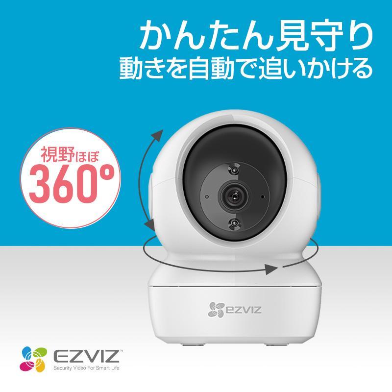 見守りカメラ スマホ対応 ペットカメラ 猫 犬 留守 新色追加して再販 カメラ wifi メーカー再生品 会話 ワイヤレス 自動追跡