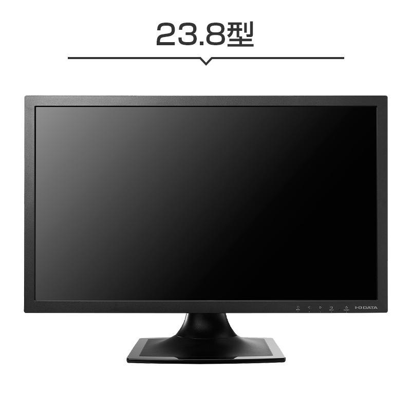 液晶 モニター I-O DATA 23.8型 20.7型 アイオーデータ 正規品スーパーSALE×店内全品キャンペーン ディスプレイ 祝日