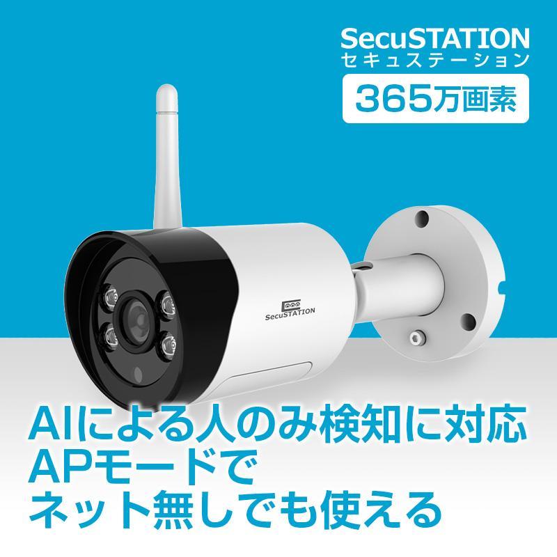 防犯カメラ AI検知 ご注文で当日配送 スマホ 屋外 BX82 定番の人気シリーズPOINT(ポイント)入荷 ワイヤレス wifi