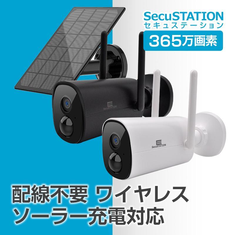 防犯カメラ ソーラー バッテリー バーゲンセール 屋外 気質アップ MK82 wifi