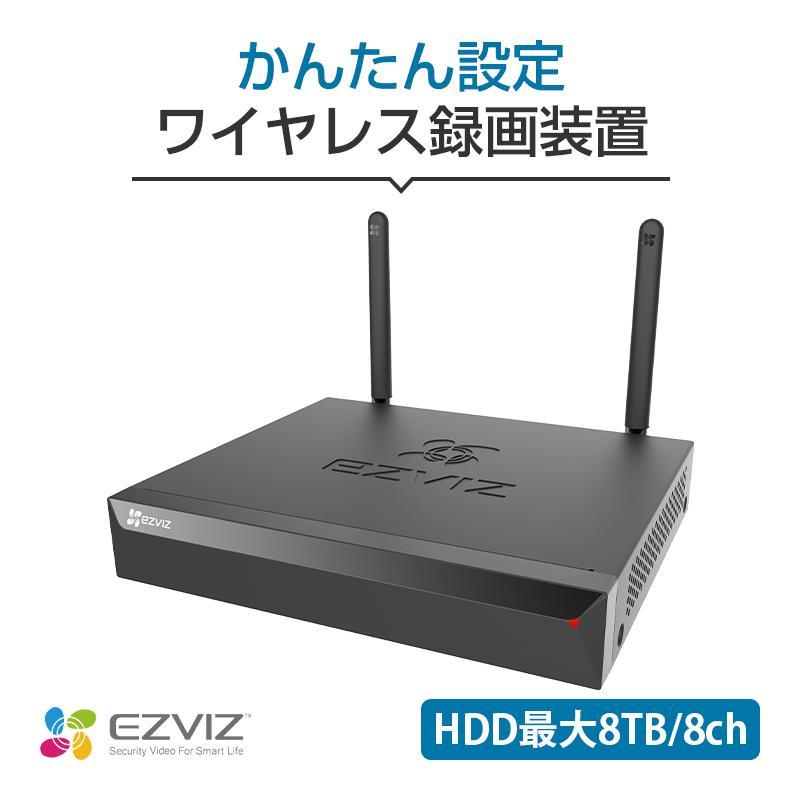 防犯カメラ 録画機 レコーダー ワイヤレス 直営ストア wifi 8TB 好評 HDD デジタルレコーダー 最大