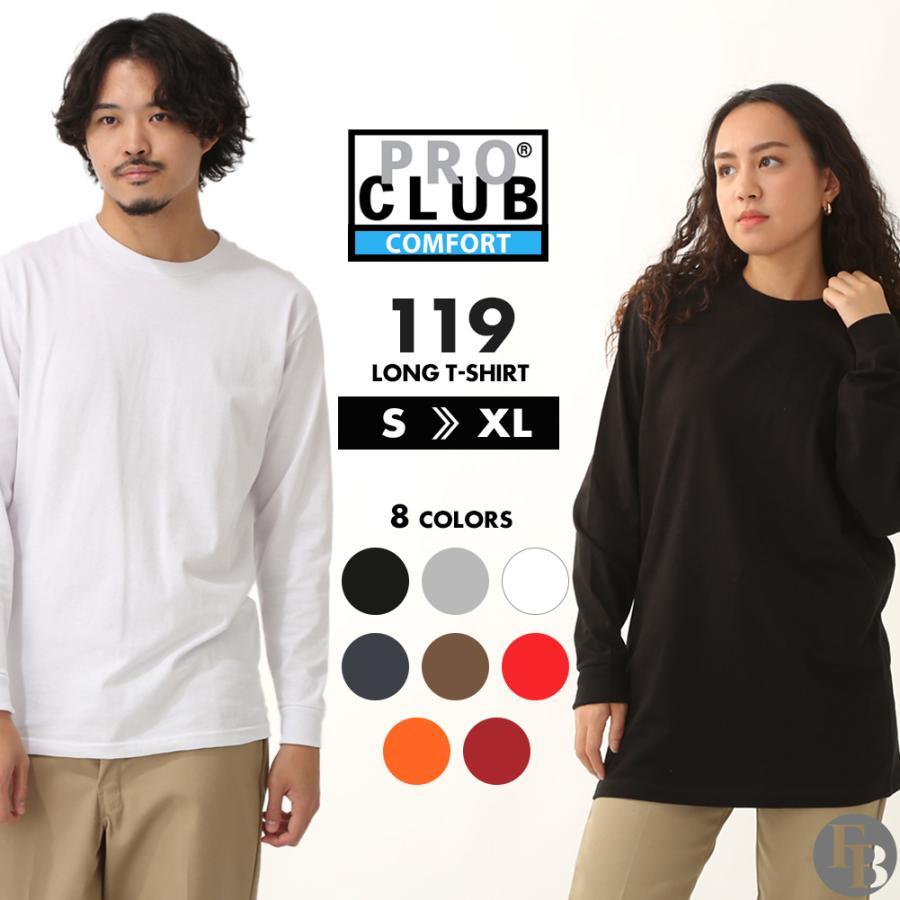 プロクラブ ロンT クルーネック コンフォート 無地 メンズ 119|大きいサイズ USAモデル ブランド PRO CLUB|長袖Tシャツ S-XL|f-box