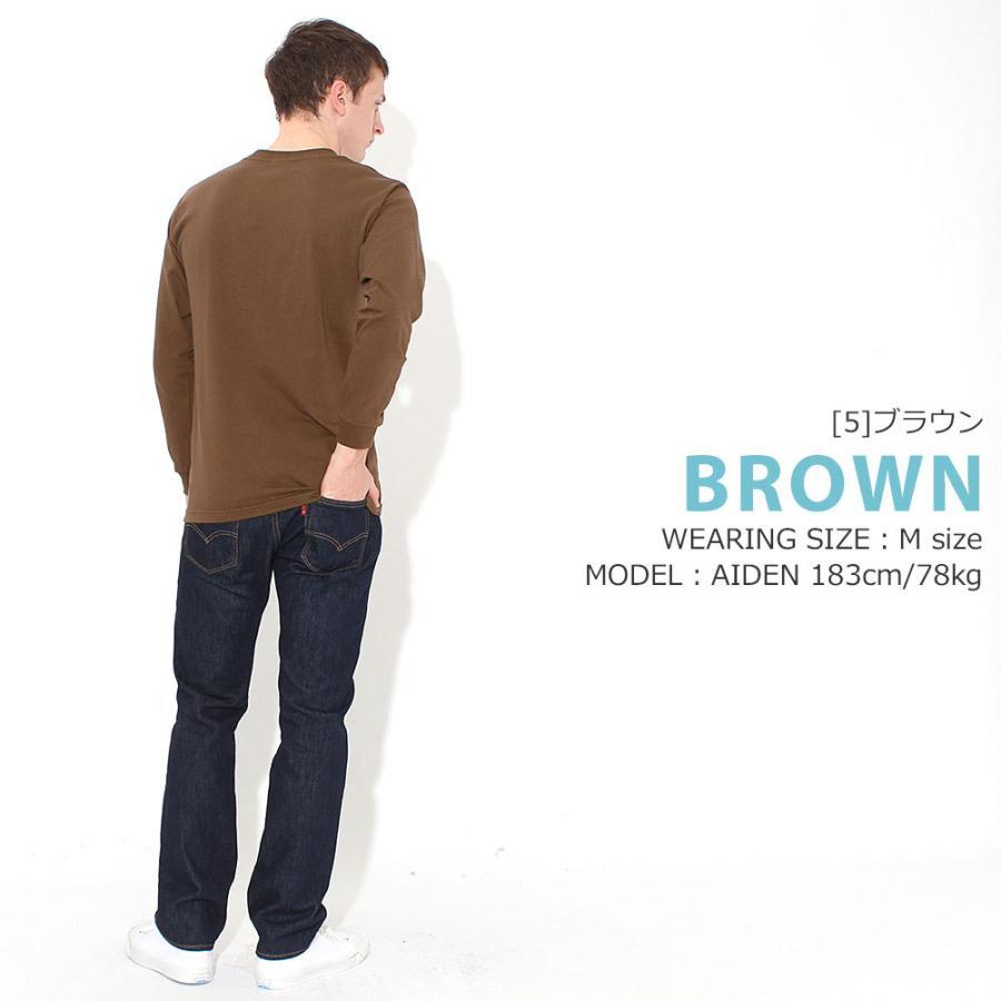 プロクラブ ロンT クルーネック コンフォート 無地 メンズ 119|大きいサイズ USAモデル ブランド PRO CLUB|長袖Tシャツ S-XL|f-box|14