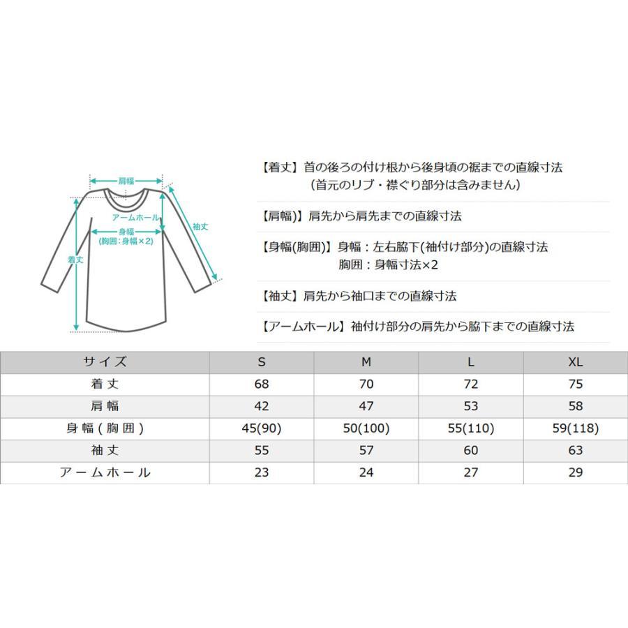 プロクラブ ロンT クルーネック コンフォート 無地 メンズ 119|大きいサイズ USAモデル ブランド PRO CLUB|長袖Tシャツ S-XL|f-box|05