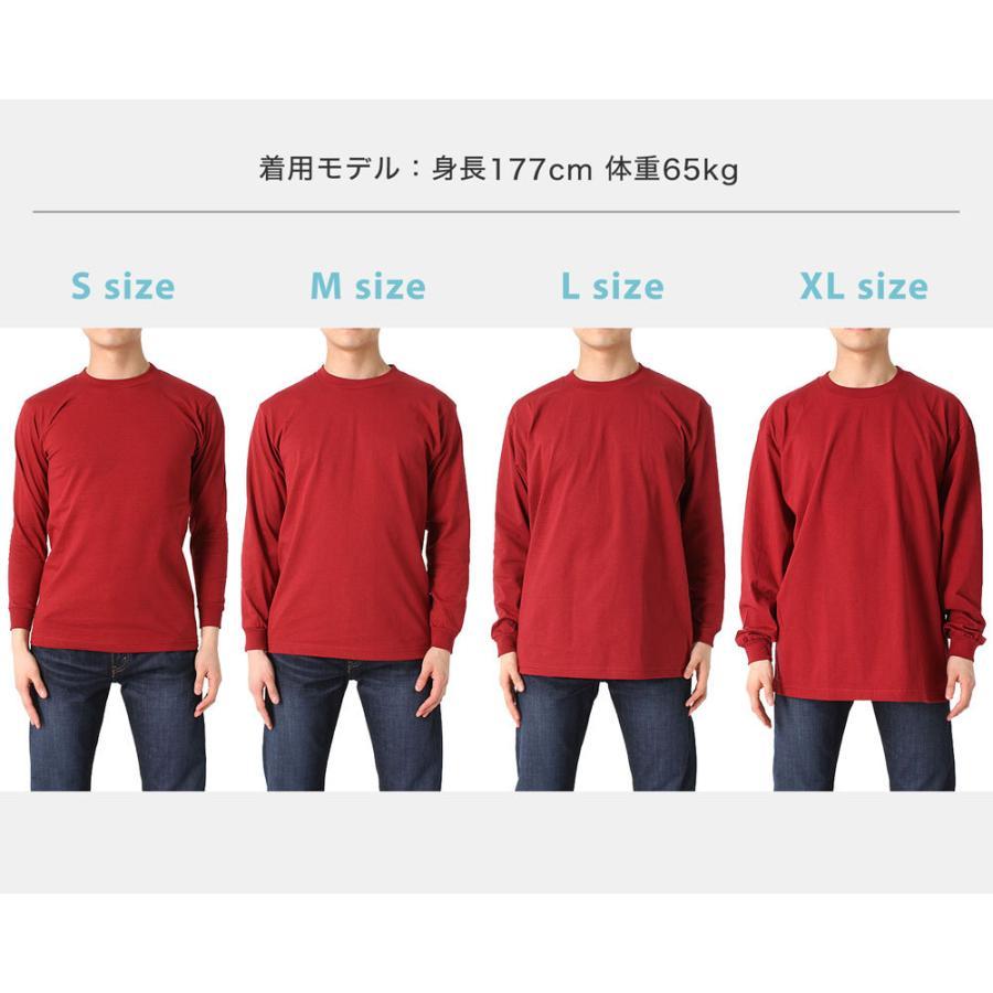 プロクラブ ロンT クルーネック コンフォート 無地 メンズ 119|大きいサイズ USAモデル ブランド PRO CLUB|長袖Tシャツ S-XL|f-box|06
