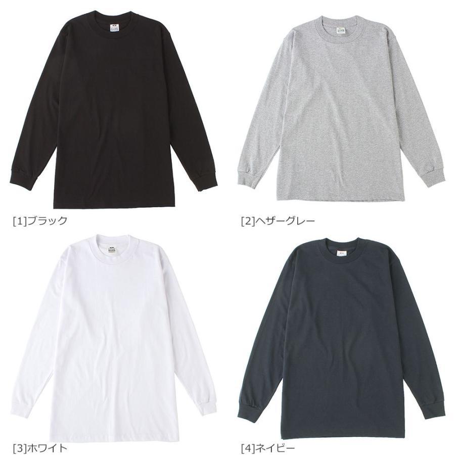 プロクラブ ロンT クルーネック コンフォート 無地 メンズ 119|大きいサイズ USAモデル ブランド PRO CLUB|長袖Tシャツ S-XL|f-box|07