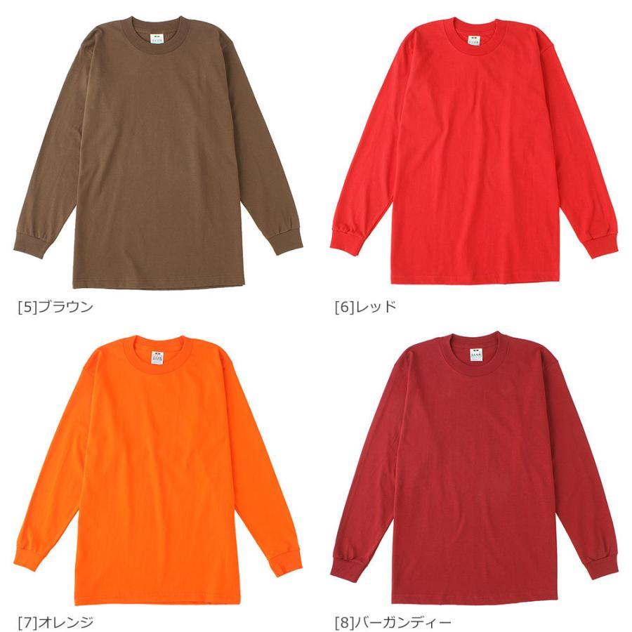 プロクラブ ロンT クルーネック コンフォート 無地 メンズ 119|大きいサイズ USAモデル ブランド PRO CLUB|長袖Tシャツ S-XL|f-box|08