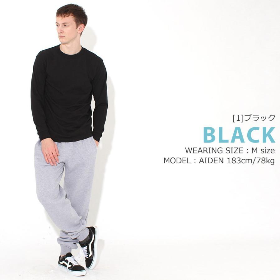 プロクラブ ロンT クルーネック コンフォート 無地 メンズ 119|大きいサイズ USAモデル ブランド PRO CLUB|長袖Tシャツ S-XL|f-box|10