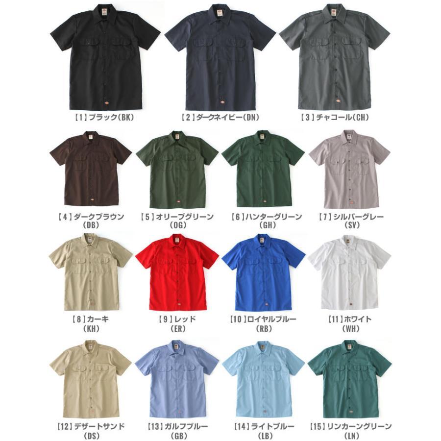 ディッキーズ 半袖 シャツ ワークシャツ 1574 メンズ|大きいサイズ USAモデル Dickies|半袖シャツ カジュアルシャツ 作業着 作業服 S M L LL 3L|f-box|02