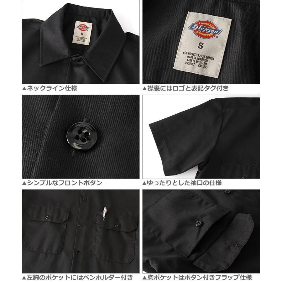 ディッキーズ 半袖 シャツ ワークシャツ 1574 メンズ|大きいサイズ USAモデル Dickies|半袖シャツ カジュアルシャツ 作業着 作業服 S M L LL 3L|f-box|03