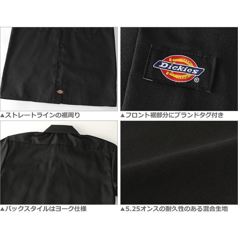 ディッキーズ 半袖 シャツ ワークシャツ 1574 メンズ|大きいサイズ USAモデル Dickies|半袖シャツ カジュアルシャツ 作業着 作業服 S M L LL 3L|f-box|04