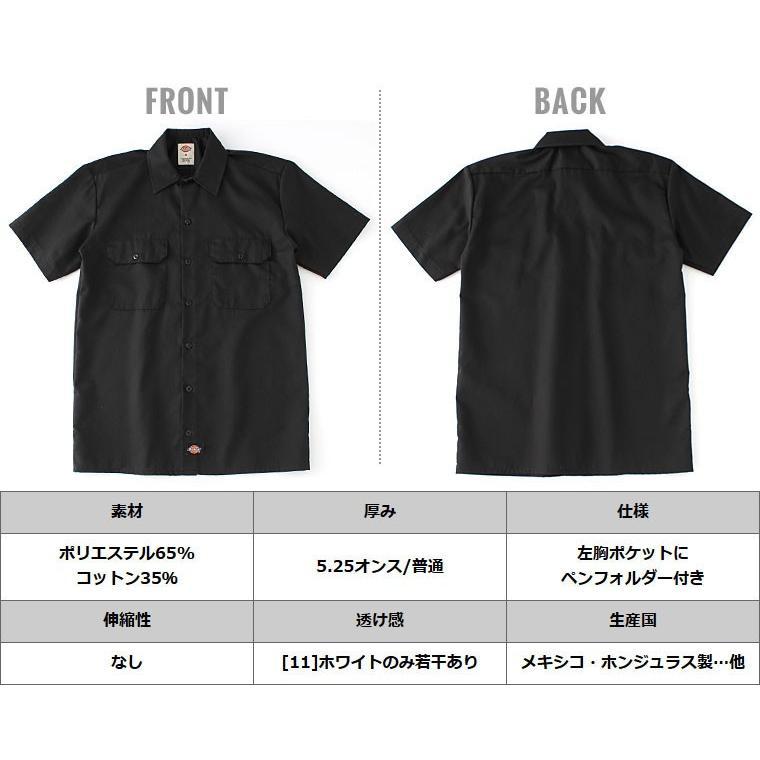 ディッキーズ 半袖 シャツ ワークシャツ 1574 メンズ|大きいサイズ USAモデル Dickies|半袖シャツ カジュアルシャツ 作業着 作業服 S M L LL 3L|f-box|06