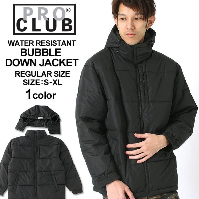 プロクラブ 中綿ジャケット メンズ 大きいサイズ USAモデル ブランド PRO CLUB 防寒 撥水 アウター ブルゾン XL LL f-box