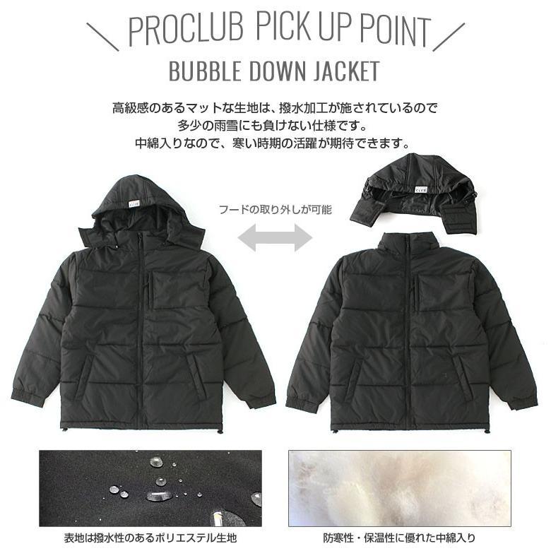 プロクラブ 中綿ジャケット メンズ 大きいサイズ USAモデル ブランド PRO CLUB 防寒 撥水 アウター ブルゾン XL LL f-box 02