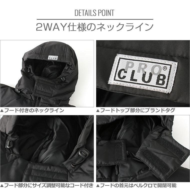 プロクラブ 中綿ジャケット メンズ 大きいサイズ USAモデル ブランド PRO CLUB 防寒 撥水 アウター ブルゾン XL LL f-box 05