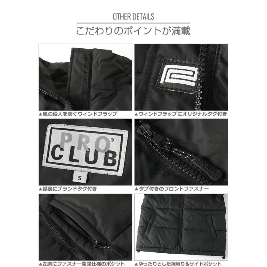 プロクラブ 中綿ジャケット メンズ 大きいサイズ USAモデル ブランド PRO CLUB 防寒 撥水 アウター ブルゾン XL LL f-box 07