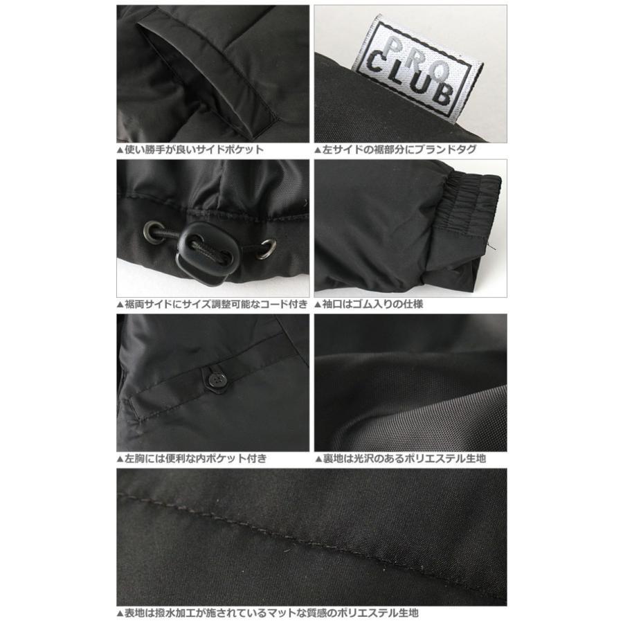 プロクラブ 中綿ジャケット メンズ 大きいサイズ USAモデル ブランド PRO CLUB 防寒 撥水 アウター ブルゾン XL LL f-box 08