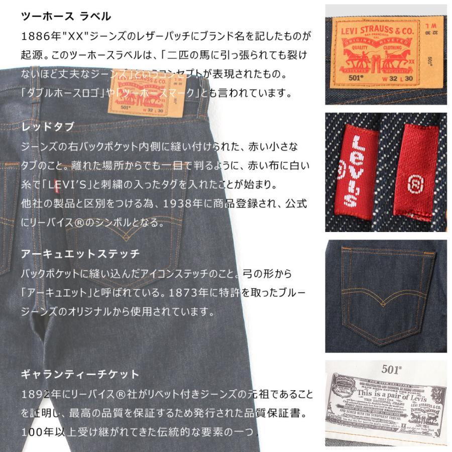 リーバイス 501 デニムパンツ ボタンフライ リジット メンズ 大きいサイズ USAモデル|ブランド Levi's Levis|ジーンズ ジーパン アメカジ|f-box|03