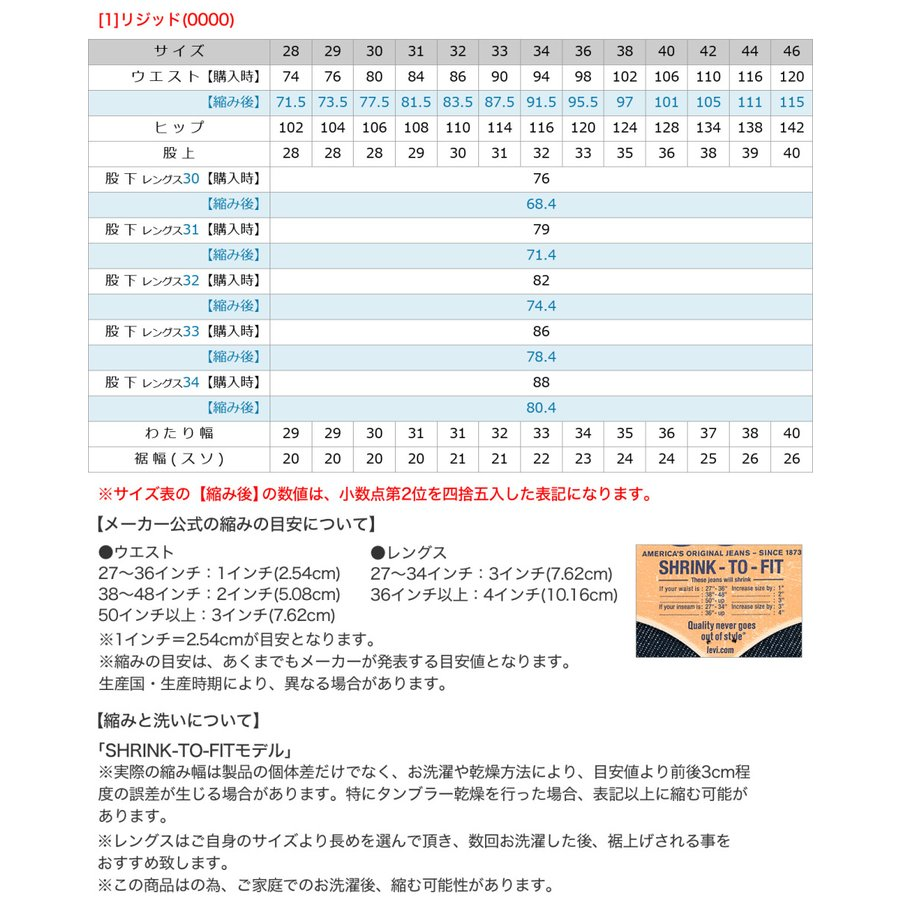 リーバイス 501 デニムパンツ ボタンフライ リジット メンズ 大きいサイズ USAモデル|ブランド Levi's Levis|ジーンズ ジーパン アメカジ|f-box|05