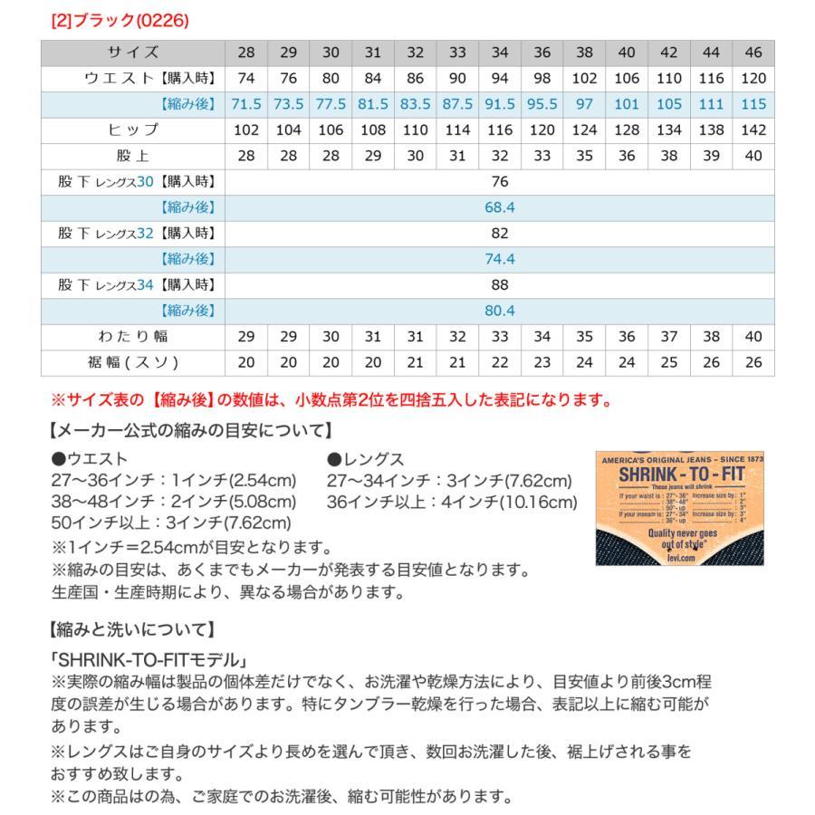 リーバイス 501 デニムパンツ ボタンフライ リジット メンズ 大きいサイズ USAモデル|ブランド Levi's Levis|ジーンズ ジーパン アメカジ|f-box|06